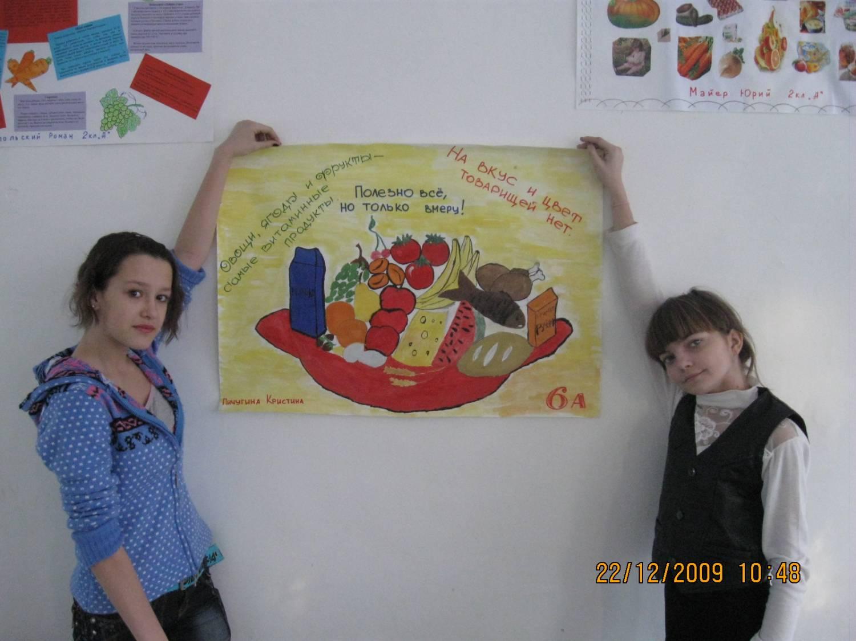 Сайт мбоу починокинельская сош комсомольского района чувашия - 49